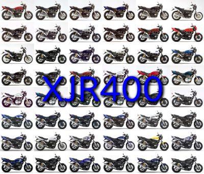 xjr400_wall_paper