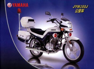JYM150J