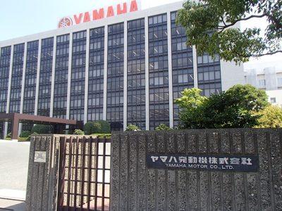 ヤマハ発動機 新館