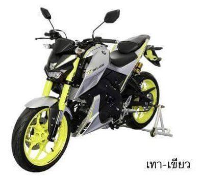 TFX150 2018 Thai