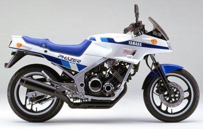 FZ250 1HX