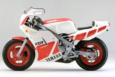 YSR50 2AL
