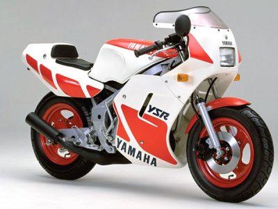 YSR50 2AL A