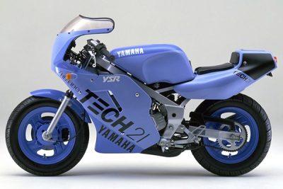 YSR50 2GJ