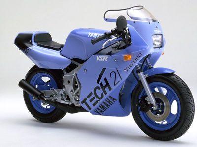 YSR50 2GJ B