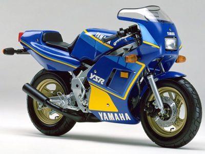 YSR50 2RR B