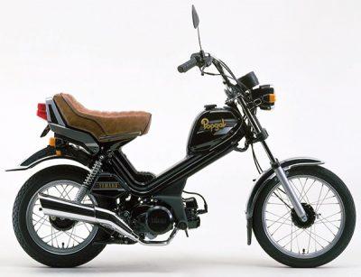 MS50ES 20R