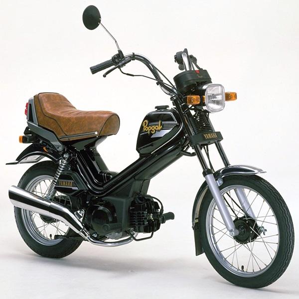 MS50ES 20R A