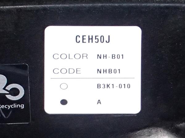 CEH50 B3K1 モデルコードラベル