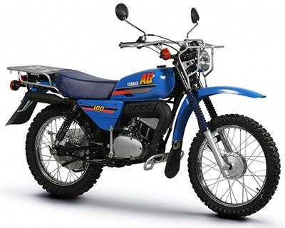 AG100 B4A1