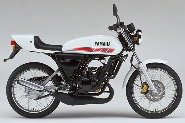 RZ50 5FC2