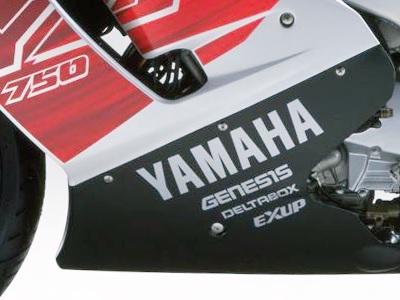 YZF750R 4LE5