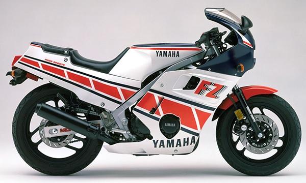 FZ600 2AX 1986