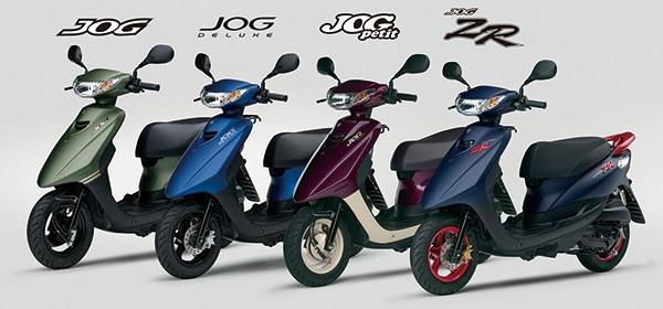 JOG 2017 lineup