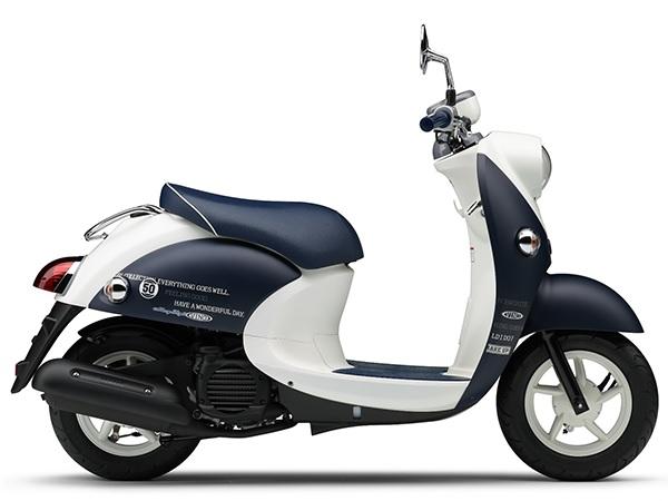 XC50 2WPA