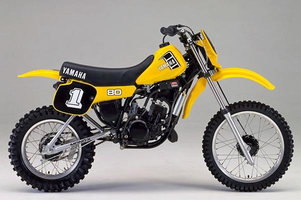YZ80 5X2